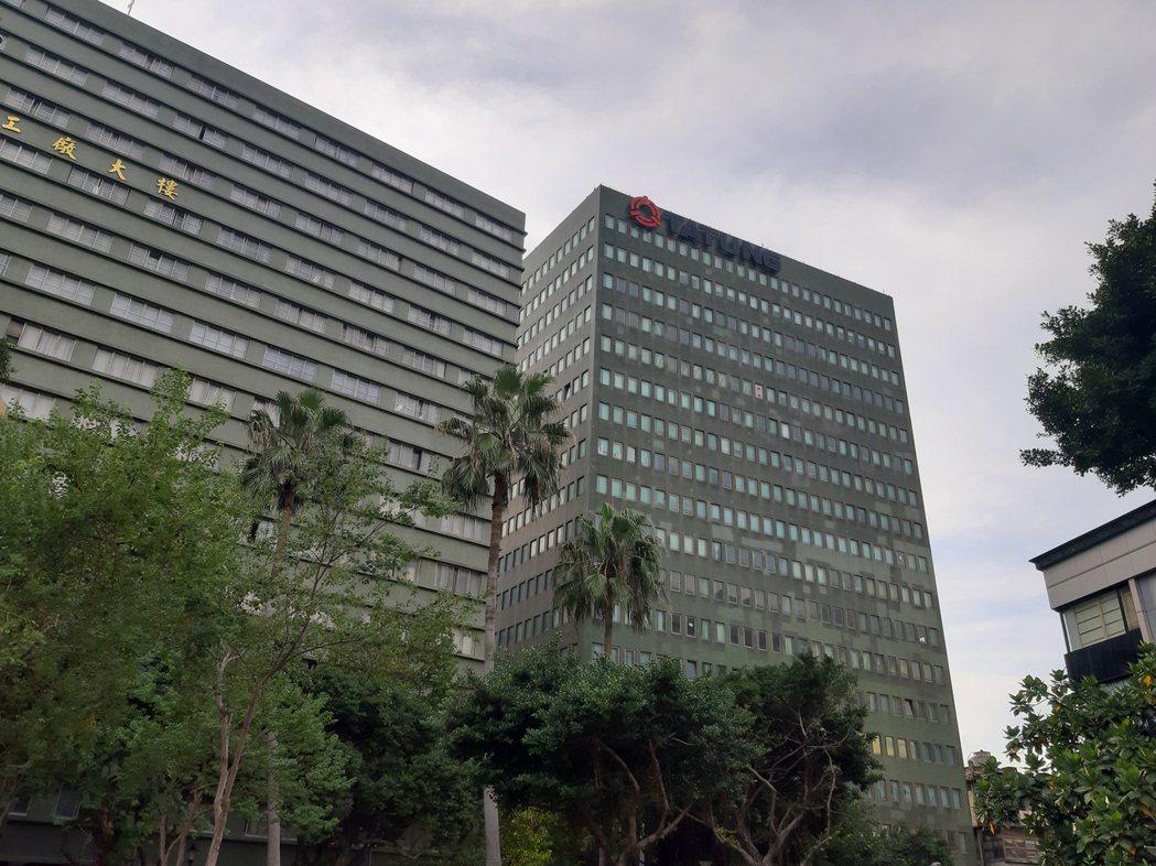 大同總部大樓。中央社