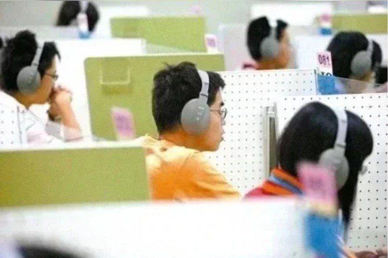 高中英語聽力測驗第二次考試成績通知單將於24日寄發。圖僅為示意。本報系資料照