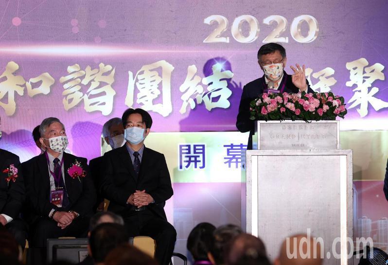 副總統賴清德(中)、台北市長柯文哲(右)同台出席亞洲台灣商會聯合總會第28屆第2次理監事聯席會議。記者曾吉松/攝影