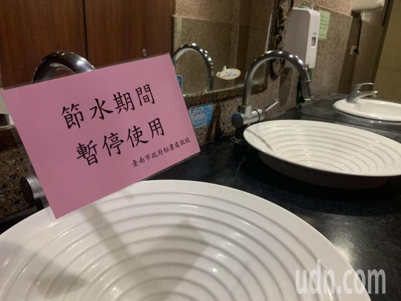 加強節水,台南市府機關和學校均關閉部分水龍頭。記者吳淑玲/攝影