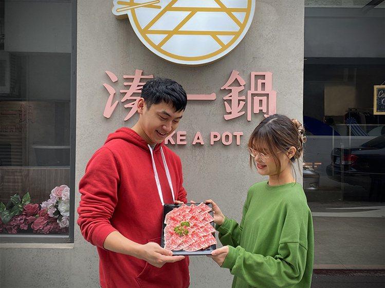 活動期間,全桌穿著「紅色」或「綠色」上衣,即可加贈「板腱牛」1盤。圖/湊一鍋提供