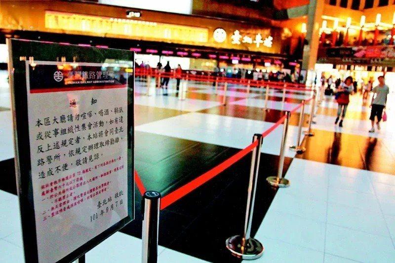 台北車站大廳。聯合報系資料照