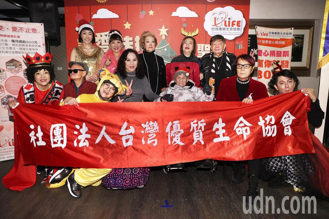 文夏、文香、李炳輝、李珮菁、林沖等藝人出席2020讓愛扶持聖誕送暖餐會,與長期受...