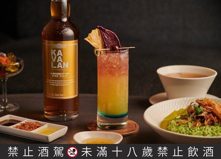 「山川之旅」展現台灣亞熱帶風情。圖/摘自金車噶瑪蘭威士忌酒廠臉書。 ※ 提醒您...
