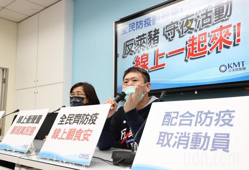 新冠肺炎疫情升溫,國民黨團總召林為洲(右)等人今天下午臨時宣布,取消動員行動,籲請支持者改為線上支持反萊豬的活動。記者潘俊宏/攝影