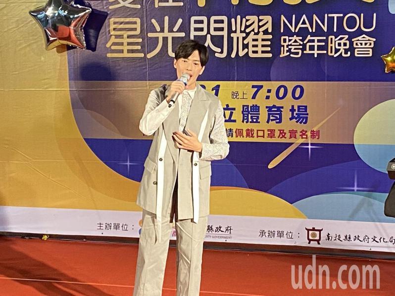 南投縣跨年晚會邀請出身南投歌手林語菲演出,與鄉親迎接新年。記者江良誠/攝影