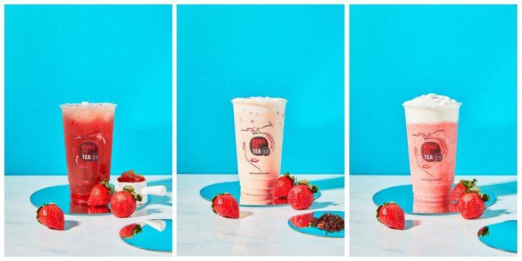 頂呱呱功夫茶針對草莓茶凍、草莓奶茶、奶蓋草莓沙沙等3款指定新品,推出「第2杯半價...