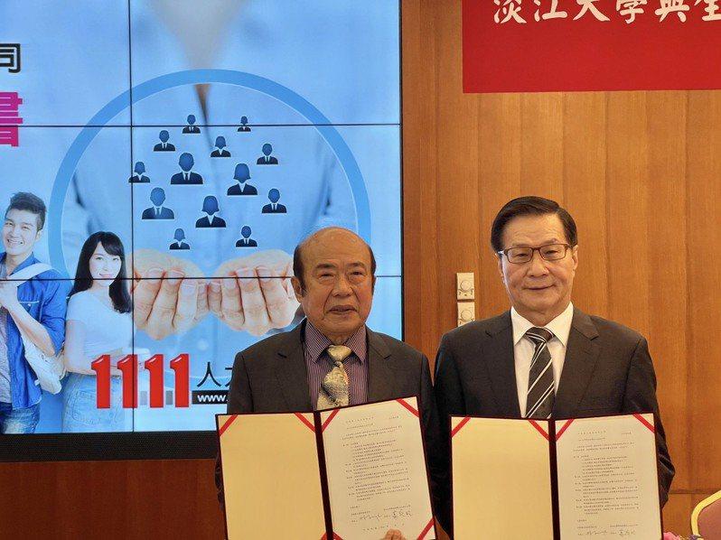 1111人力銀行今(23)日則與淡江大學舉行「簽署合作意向書簽約儀式」,期盼凝聚雙方能量,深化產學鏈結,改善當前困境。 圖/1111人力銀行提供