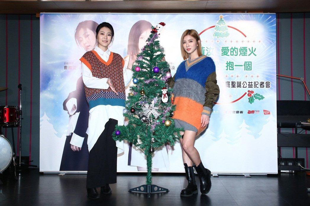 曹雅雯(左)、蔡黃汝化身愛心大使。圖/紅心字會提供