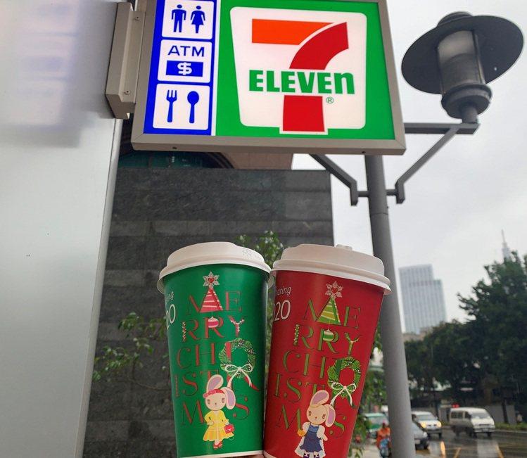 迎接耶誕節,7-ELEVEN推出CITY系列指定飲品優惠。圖/7-ELEVEN提...