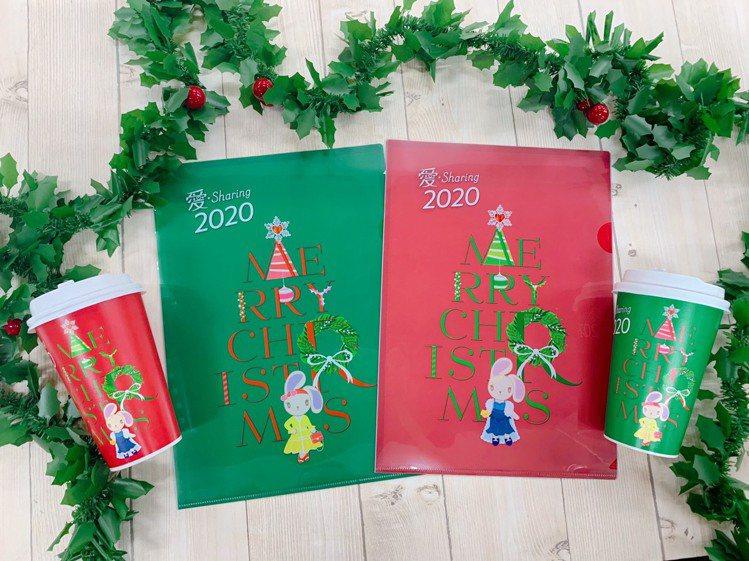 7-ELEVEN迎接耶誕節,推出「愛.Sharing耶誕雙層文件夾」滿額贈及CI...