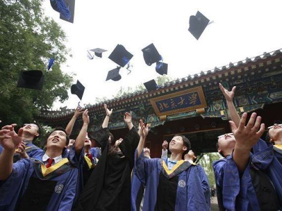 大陸教師合約3至5年一期,對教師的科研成果要求嚴格,一旦沒達標就扣薪。圖為大陸一流學府北京大學。新華社