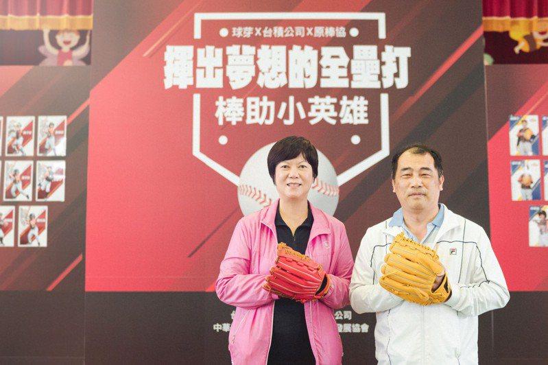 台積電啟動棒助小英雄計畫,由資深副總何麗梅(左)及副總張宗生開球。圖/台積電提供