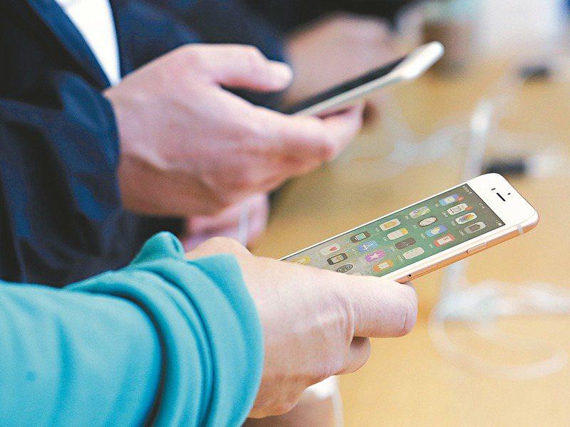 現代科技發達,除非不用手機,否則只要能掌握大數據,都能快速找到要找的人。 美聯社