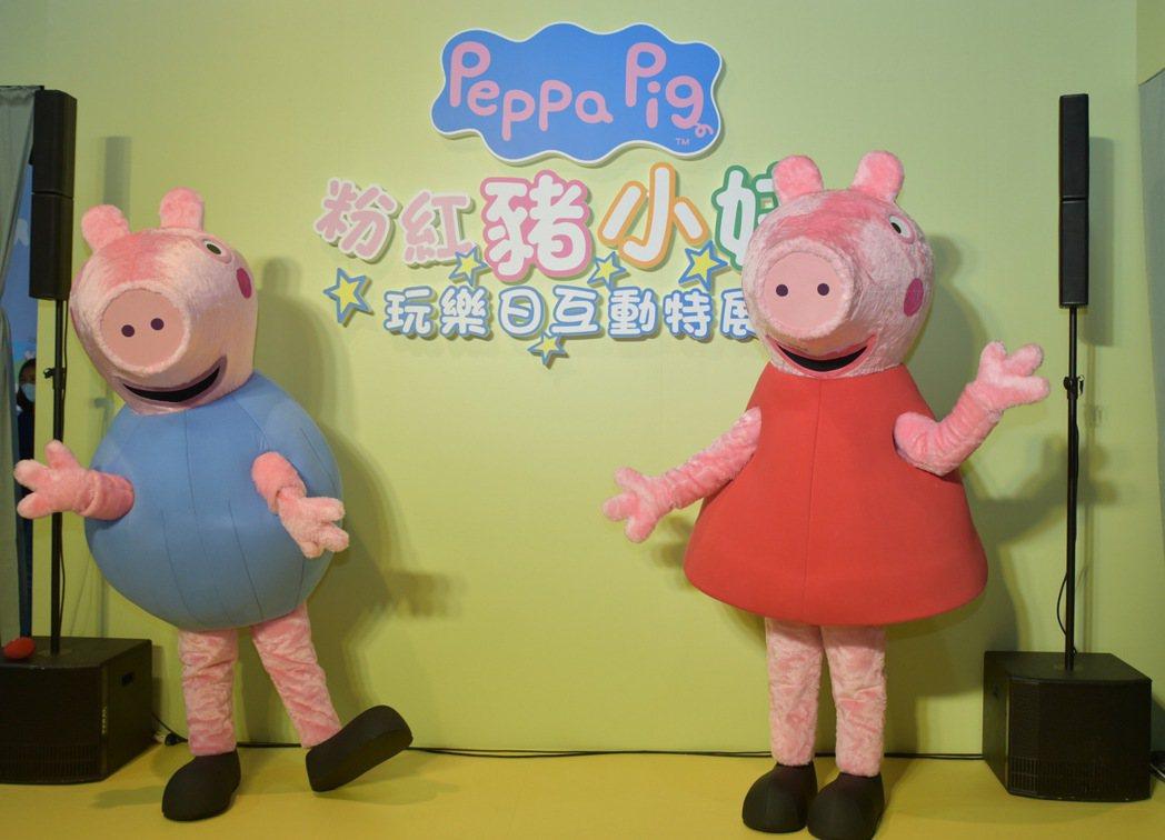 「粉紅豬小妹玩樂日互動特展-高雄站」展覽將於24日在高雄駁二藝術特區蓬萊B3、B