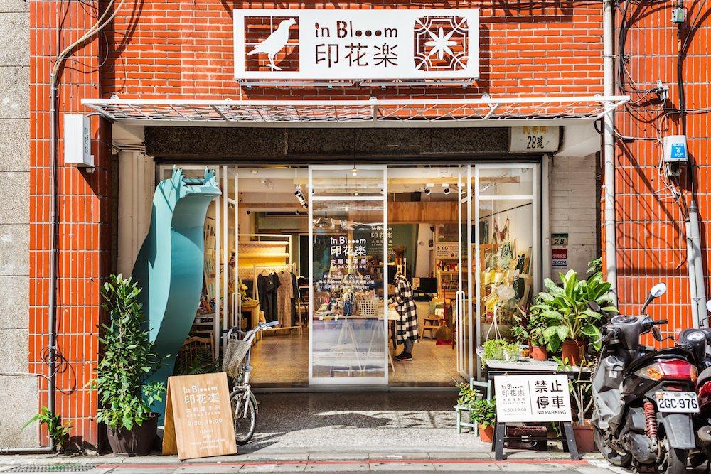 印花樂位在台北大稻埕的本店店鋪。 圖/印花樂提供