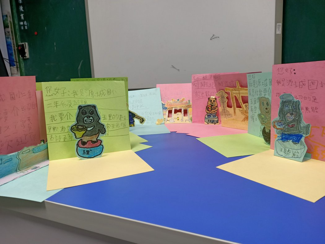 二年級的生活課整合自造精神做成的卡片