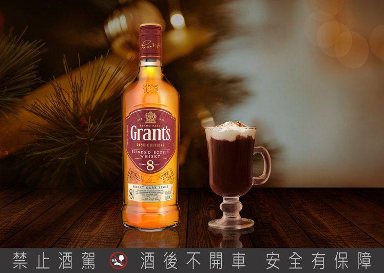 冬日專屬的一杯溫暖,用格蘭8年調製異國風情經典熱調酒「愛爾蘭咖啡」。圖/格蘭父子...