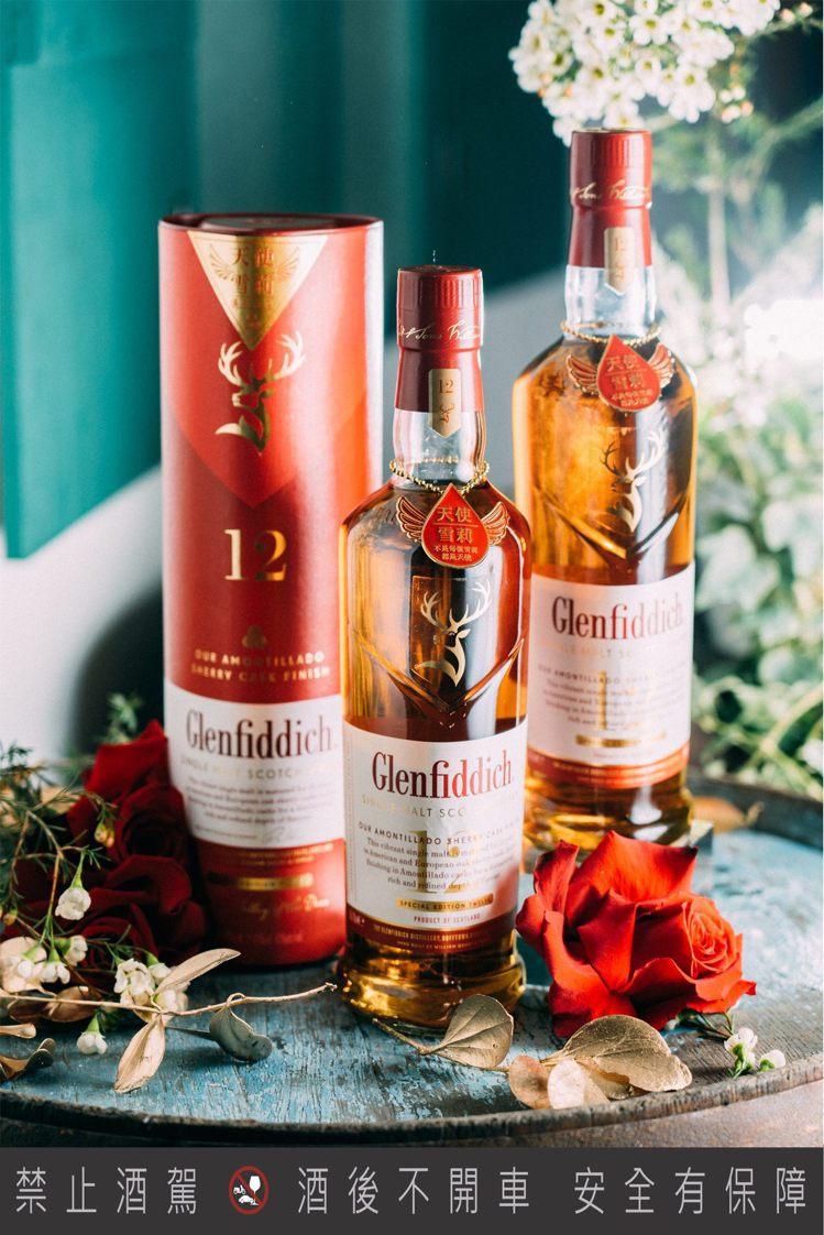 歲末期間最應景的紅色,格蘭菲迪12年天使雪莉單一麥芽威士忌。圖/格蘭父子提供。提...