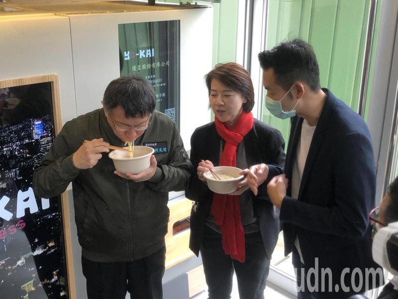 柯文哲和黃珊珊體驗全台首座自動拉麵機,不用1分鐘就能享用熱騰騰的拉麵。記者鍾維軒/攝影
