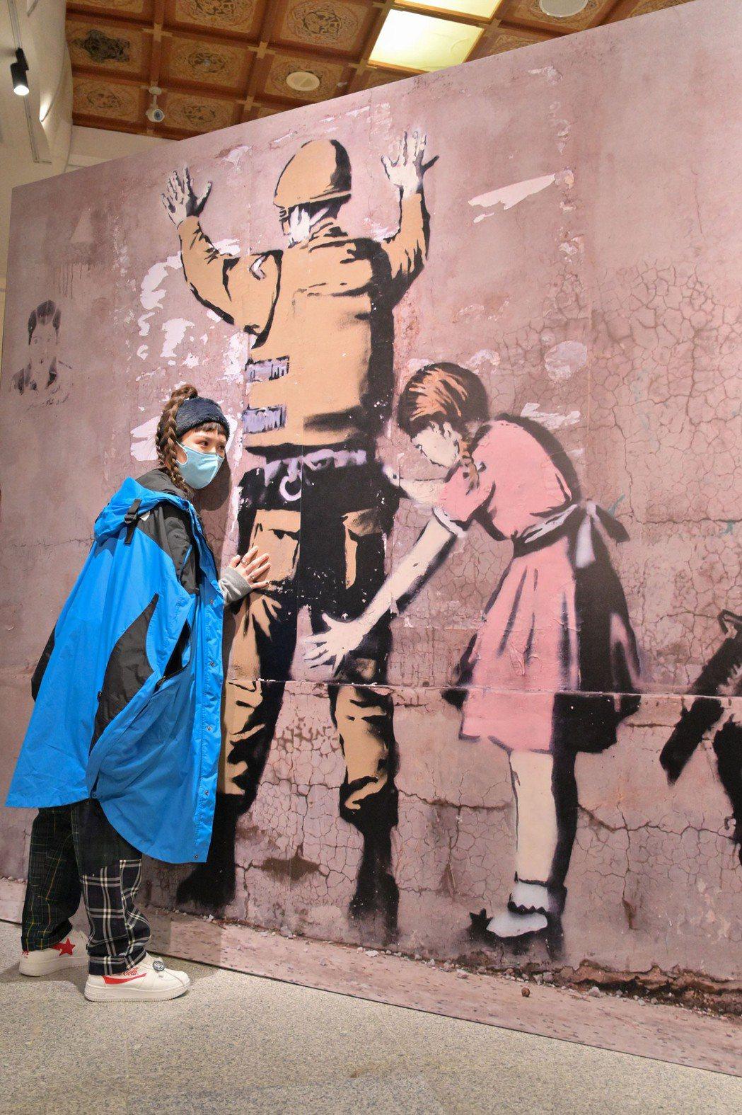 魏如昀相當欣賞Banksy的叛逆態度與不受侷限的創作方式。圖/寬宏藝術提供
