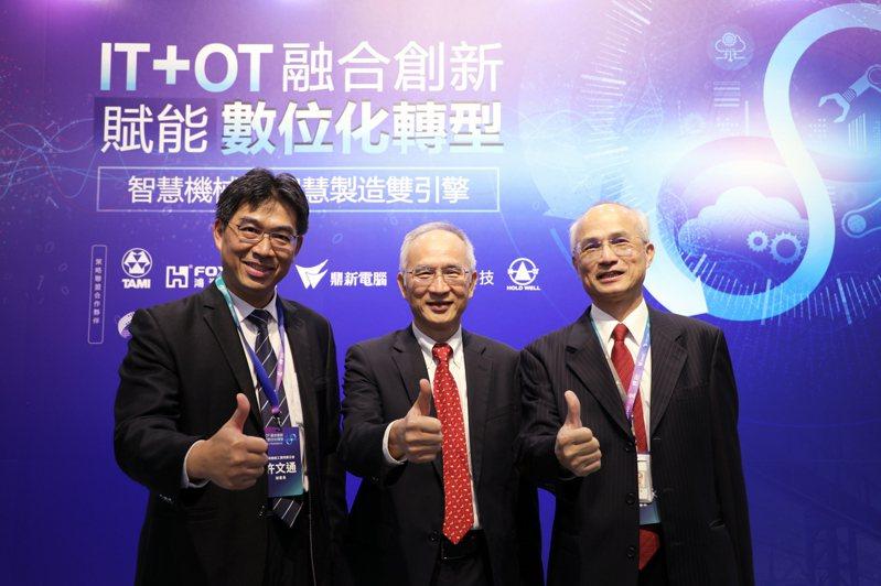 鴻海集團副總裁呂芳銘(中)出席「IT+OT融合創新賦能數位化轉型」活動。(圖:鴻海提供)