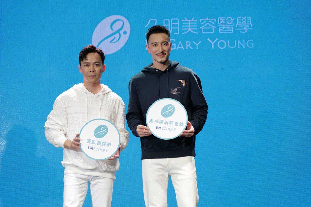 王陽明(右)與久明美容醫學院長楊勝君(左)合影。圖/久明美容醫學提供