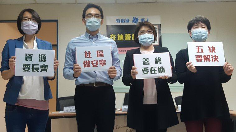 左起為醫改會副執行長林雅惠、台灣在宅醫療學會秘書長張凱評、醫改會董事長劉淑瓊、健...