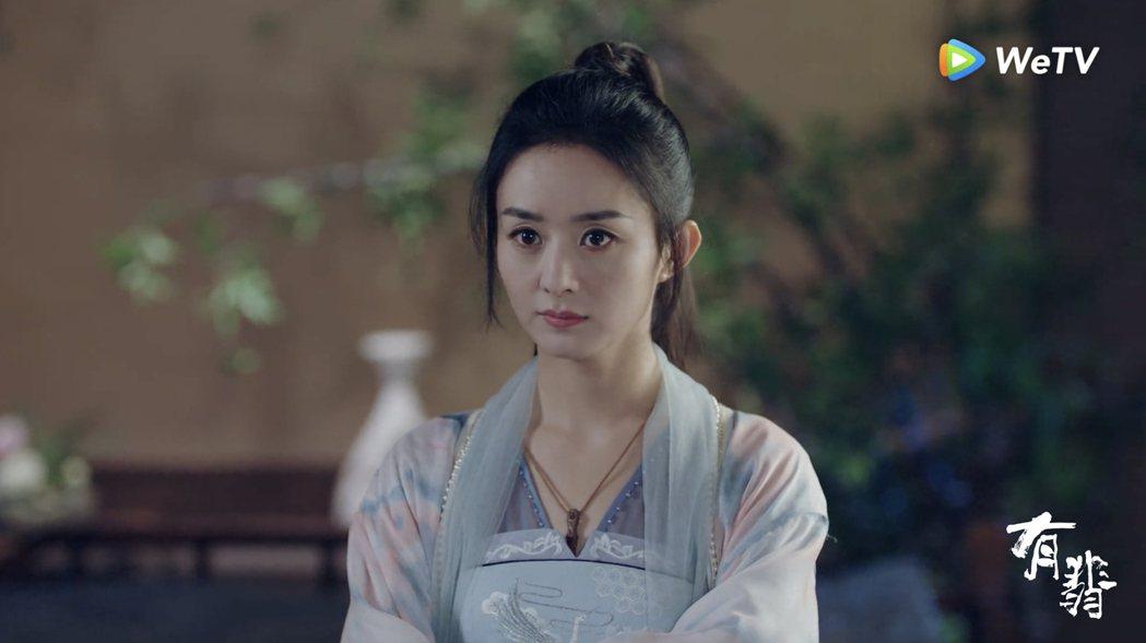趙麗穎在「有翡」劇中首穿女裝。圖/WeTV海外站提供