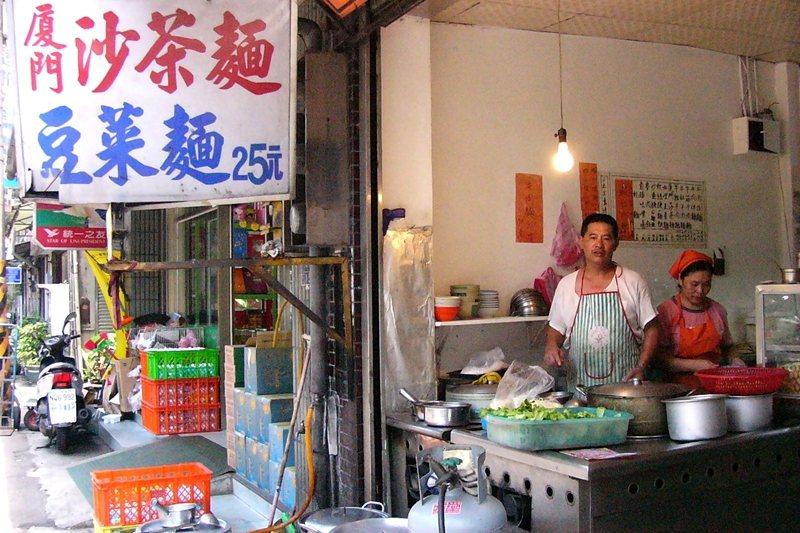 只要有潮汕人聚集之處,多出現沙茶菜餚。圖為和平島上的廈門沙茶麵攤,攝於2004年。 圖/聯合報系資料照