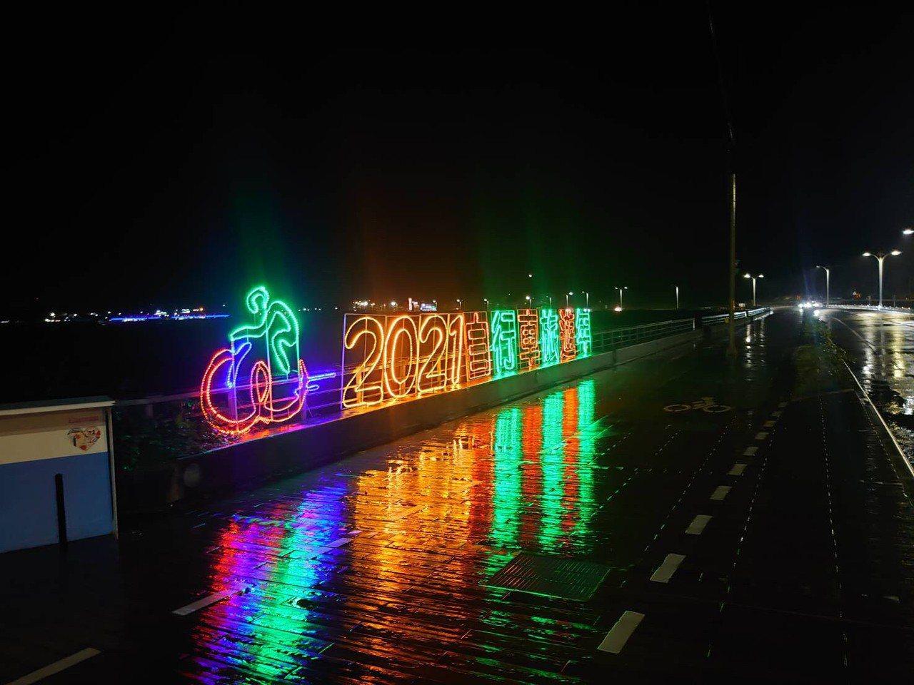 北海岸12處遊憩據點亮起來,光環境璀燦點燈戀戀在冬季。 圖/北觀處提供