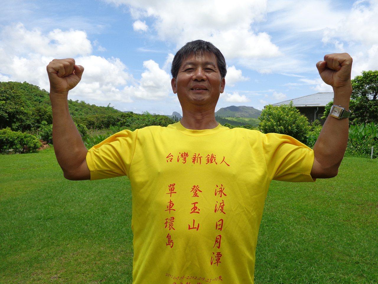 57歲的周文賢將泳渡日月潭、登玉山主峰、單車環島串連,花9天半時間完成;他接著要...