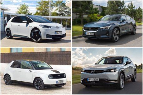 電動車潮流完全擋不住 2021歐洲年度風雲車候選名單公布!