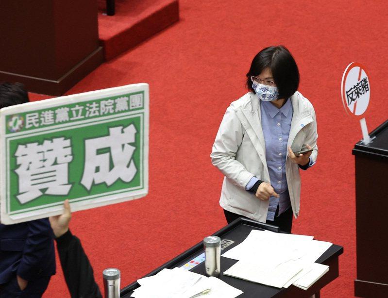 萊豬修法昨天進行表決,民進黨立委林淑芬棄權跑票,表示若堅持理念和價值而被黨處分,她坦然接受。圖/聯合報系資料照片