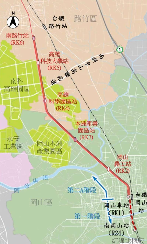 高雄捷運岡山路竹延伸線路線。(圖/高雄市政府提供)