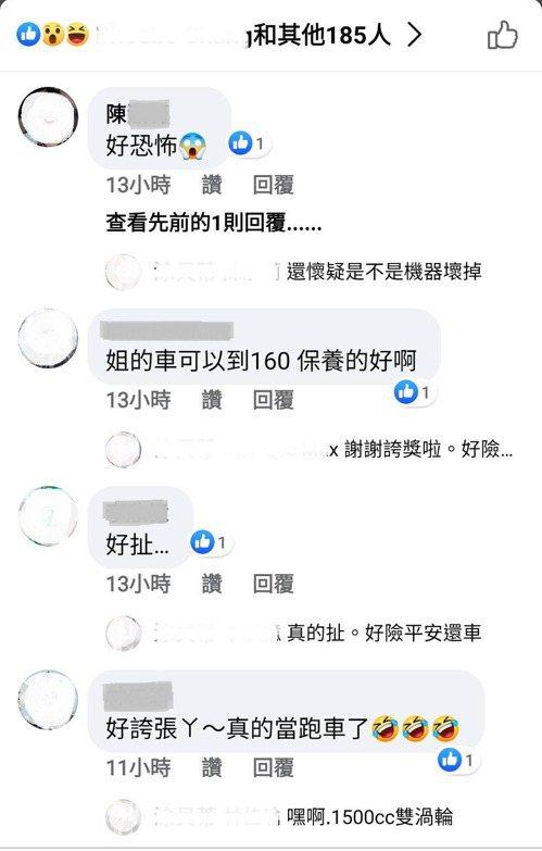 租賃業者接獲罰單相當傻眼,PO上臉書分享,引起網友熱議。記者尤聰光/翻攝