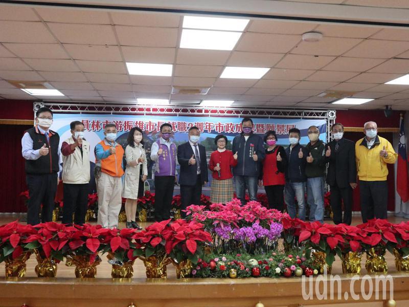 員林市公所舉辦第二屆市長就職兩周年活動,展現大團結的氛圍。記者簡慧珍/攝影