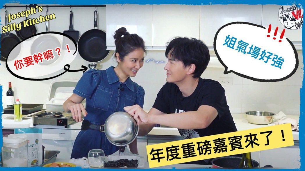 林心如(左)上鄭元暢之「不專業廚房」。圖/M.I.E.最大國際娛樂提供