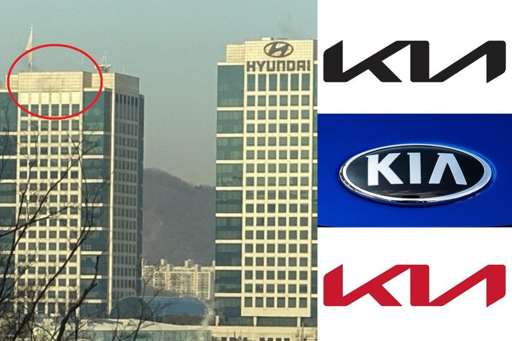 KIA廠徽與KIA MOTORS字樣 (紅圈處) 不知何時已悄悄消失於自家辦公大...