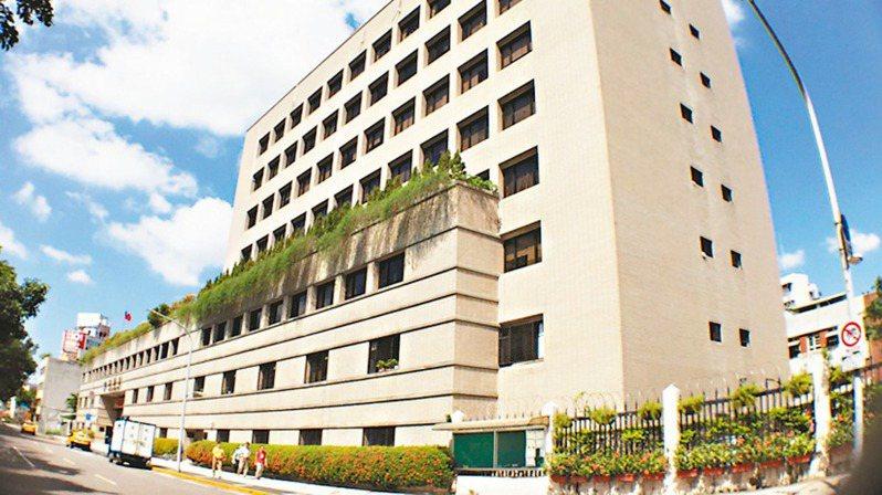 經濟部大樓外觀。 圖/截自經濟部官網