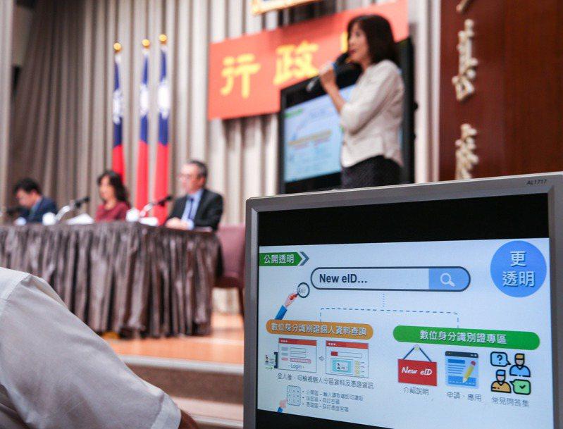原訂試辦數位身分證的新竹市,昨表明傾向暫緩,行政院原本打算在明年7月啟動全面換發數位身分證的計畫恐怕生變。圖/聯合報系資料照片