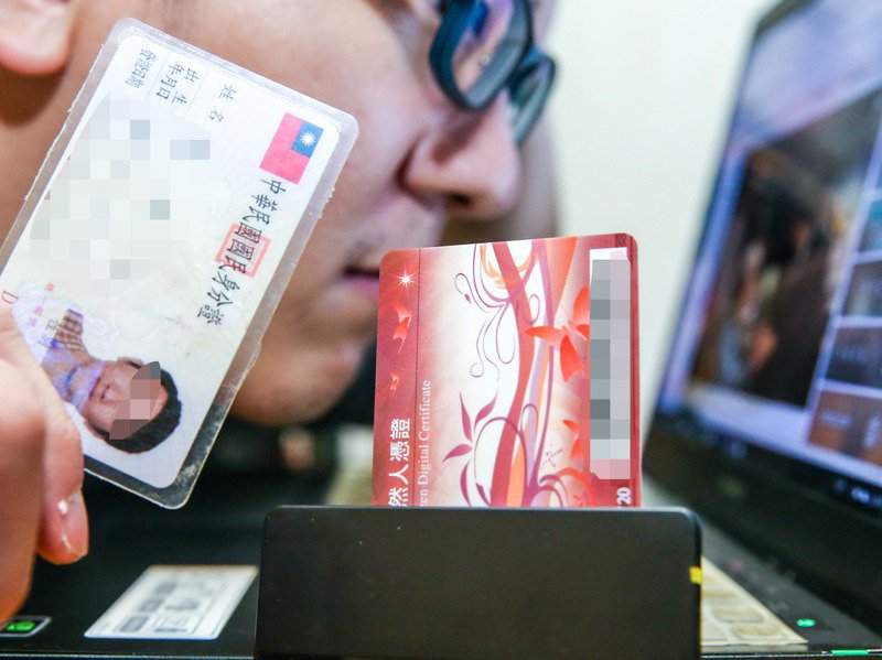 數位身分證僅剩的試辦城市新竹市昨也表態傾向暫緩試辦。行政院與內政部今天口徑一致,強調不會貿然推動,會再溝通說明。圖/聯合報系資料照片