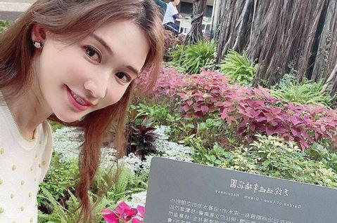 林志玲去年閃嫁日本男星AKIRA,婚後長居日本,近期為活動返台,仍不忘為自身基金會積極做慈善,更前往台南、高雄做公益,她於昨(25)日貼出照片,重返去年的婚禮舊地南美館,與認養的花園合影,並開心寫下...