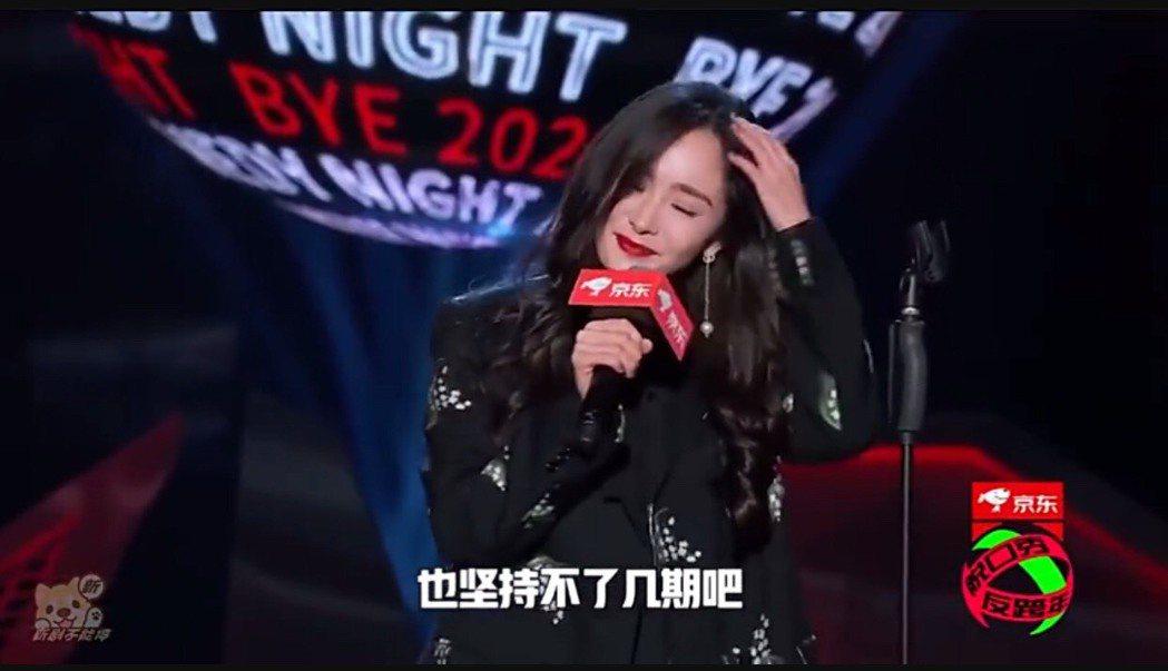 楊冪參加「脫口秀反跨年」節目,撥了頭髮後還搞笑做出一臉無奈表情。圖/摘自微博