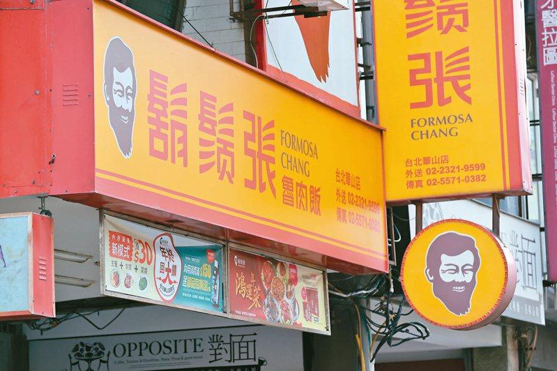 知名魯肉飯連鎖餐飲「鬍鬚張」貼有台灣豬標章,但紅麴燒肉便當卻使用進口的西班牙豬肉。記者葉信菉/攝影