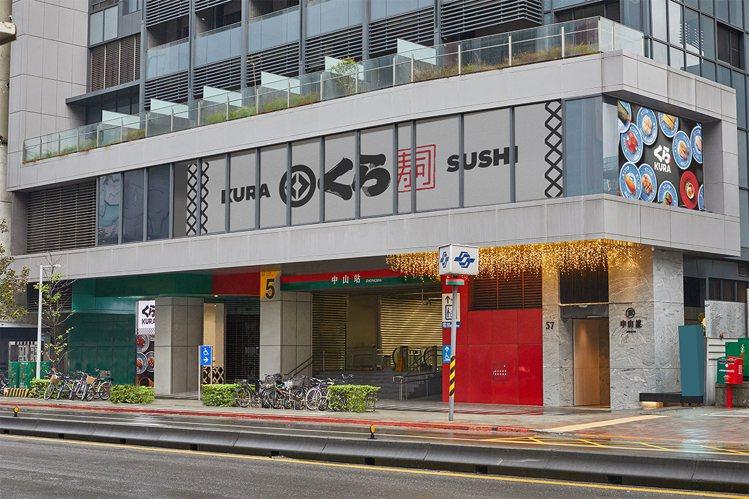 藏壽司中山南西店將於1 月5日正式開幕。圖/藏壽司提供