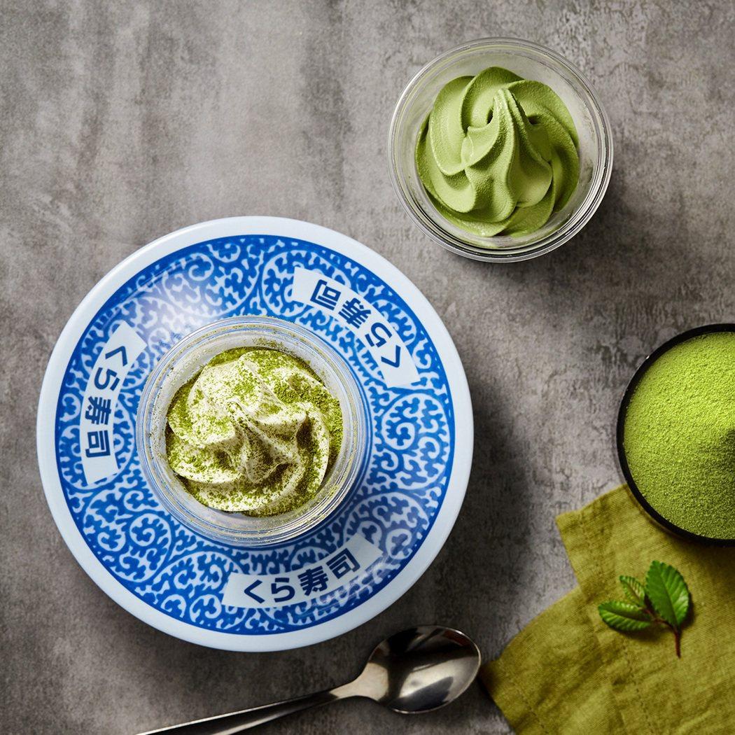 「北海道牛奶霜淇淋+特選粉末綠茶」,為霜淇淋增添微苦的大人滋味。圖/藏壽司提供