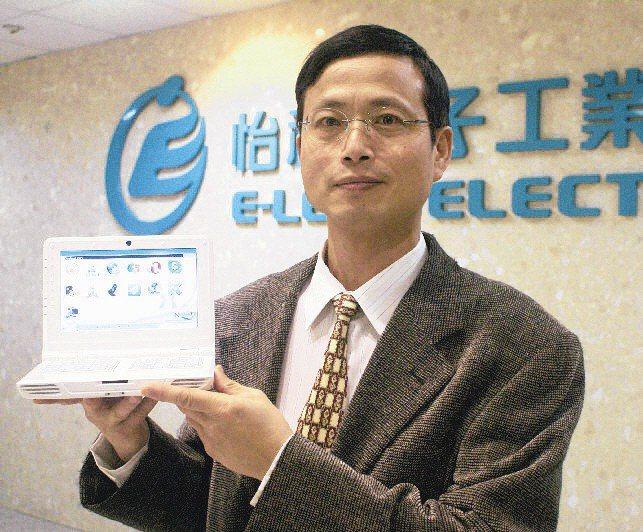 怡利電子董事長陳錫勳(本報系資料庫)