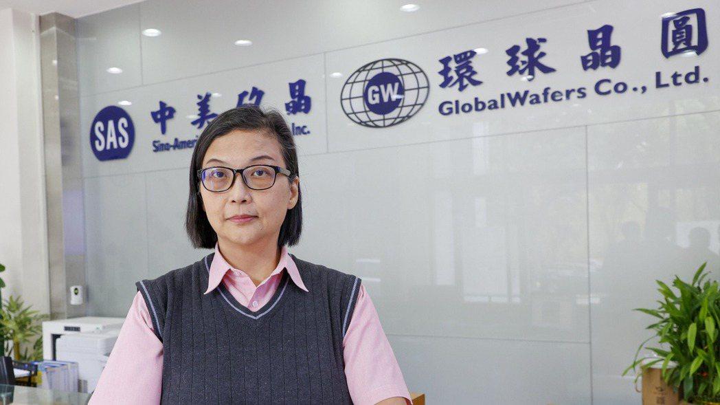 環球晶圓董事長徐秀蘭。記者鄭超文/攝影
