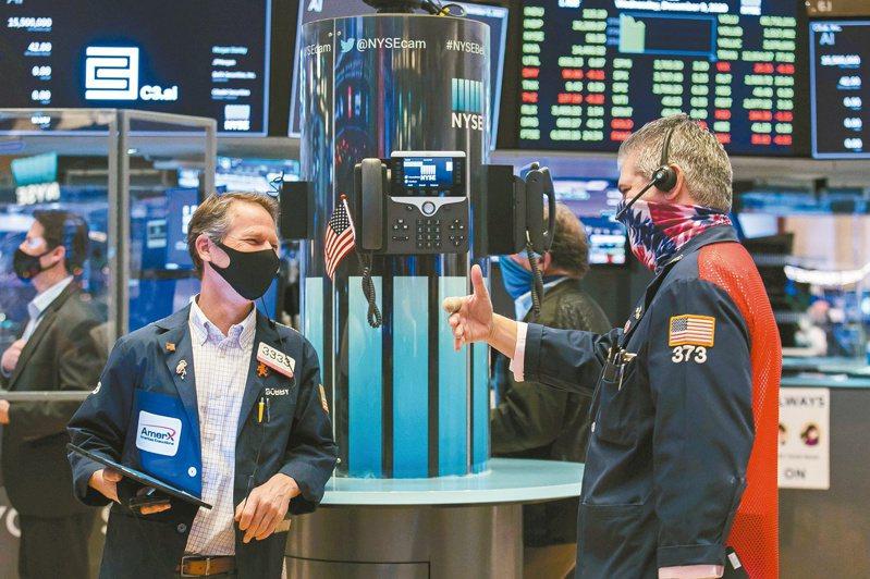 分析師看好美股九個月的多頭走勢可望延續到2021年,但短線將面臨一些不確定因素的干擾。(美聯社)